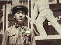 1950-10-全国战斗英雄-田广文.jpg