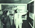 195106 1951年5月28日 新捷克斯洛伐克展览会 北京劳动人民文化馆 魏斯科普夫大使接待郭沫若.png
