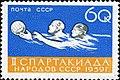 1959 CPA 2338.jpg
