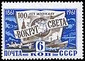 1961 CPA 2559.jpg