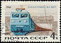 1966 CPA 3391.jpg