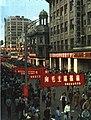 1967-12 1967年 上海市南京路.jpg