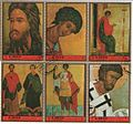 1972. Stamps of Ajman. 1569-74 Moscow School paintings of Saints 1.jpg