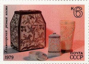 Kholmogory bone carving - An image of Kholmogory carving arts on a USSR postage stamp