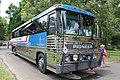 1980 MCI MC9 Ansett Pioneer Coach (24895047113).jpg