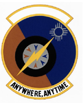 1984 Communications Sq emblem.png