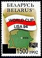 1993. Stamp of Belarus 0047.jpg