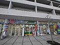 1 Chome Kasama, Sakae-ku, Yokohama-shi, Kanagawa-ken 247-0006, Japan - panoramio (9).jpg