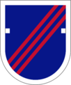 1st Security Force Assistance Brigade Flash.png