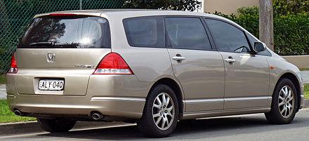honda odyssey international wikiwand rh wikiwand com 2006 Honda Odyssey Interior 2004 honda odyssey absolute owners manual