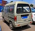 2004 Jiangxi-Changhe CH6353A (facelift), rear 8.12.18.jpg
