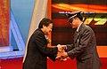 2005년 4월 29일 서울특별시 영등포구 KBS 본관 공개홀 제10회 KBS 119상 시상식DSC 0112.JPG