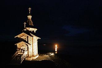 Trinity Church (Antarctica) - A view of Trinity Church at night, 2005.