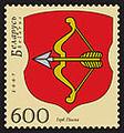 2007. Stamp of Belarus 0676.jpg