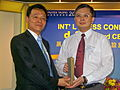 2008Computex DnI Award Ceremony TCA AnMo.jpg