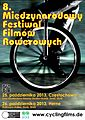 2013 ICFF official poster - Polish version.jpg