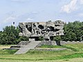 2013 Monument to Struggle and Martyrdom in Lublin - 02.jpg
