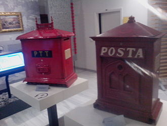 PTT (Turkey) - Mailboxes, used in 1940s by PTT, from PTT Museum- Ankara