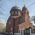 2015 09 24 003 Новокузнецкая 38.jpg