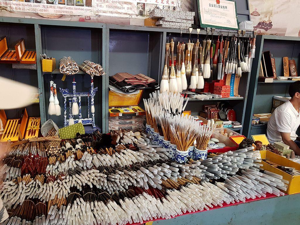 2016-09-10 Beijing Panjiayuan market 18 anagoria
