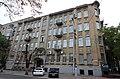 20161014 122347 Будинок Губергріца.jpg