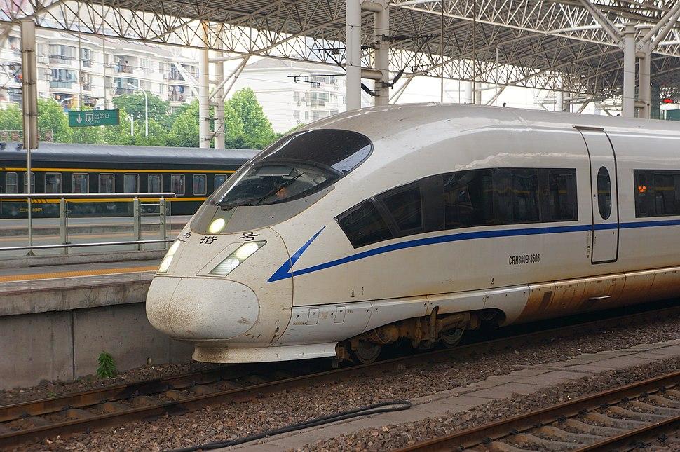 201705 CRH380B-3606 at Hefei Station
