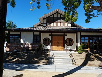 Japantown, San Jose - The Japanese American Museum of San Jose