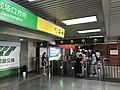201908 Eastern Concourse of Liziba Station (1).jpg