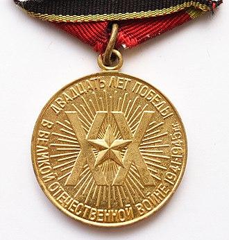 """Jubilee Medal """"Twenty Years of Victory in the Great Patriotic War 1941–1945"""" - Reverse of the Jubilee Medal """"Twenty Years of Victory in the Great Patriotic War 1941–1945"""""""