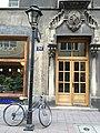 24 Świętego Tomasza Street Portal in Kraków, Poland 02.jpg