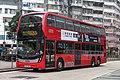 3ATENU159 at Arran Street, Mong Kok (20190220094613).jpg