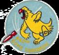 443d Bombardment Squadron - SAC - Emblem.png