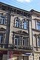 46-101-0962 Lviv DSC 1586.jpg
