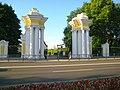 497. Peterhof. Main gate of the Upper Garden.jpg