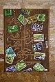 4 لوحة للخطاط محمد العربي العربي.jpg