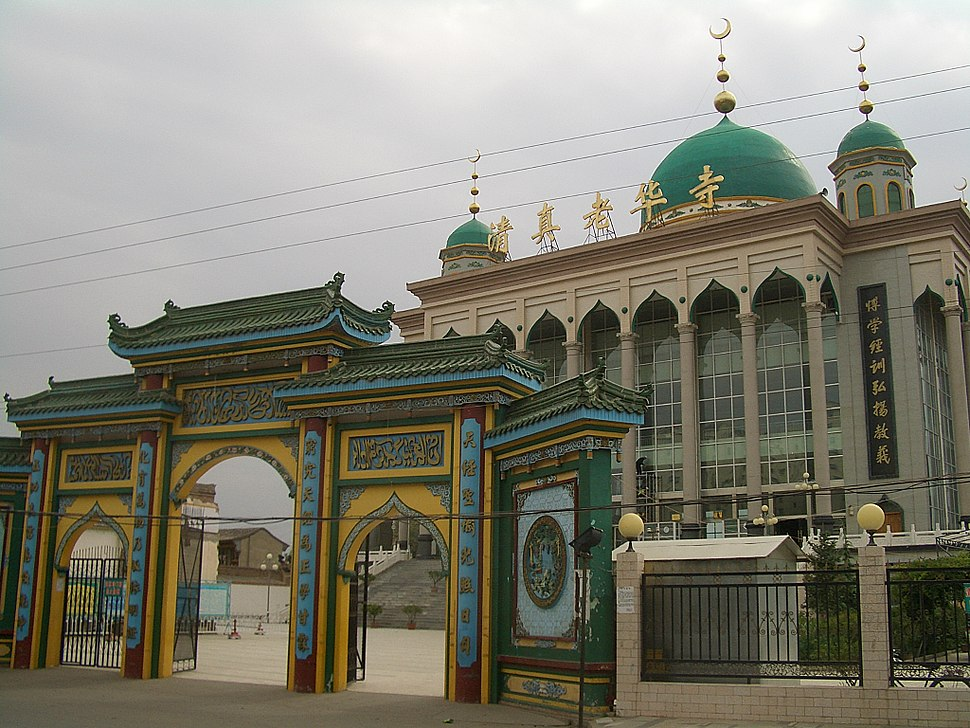 5676-Linxia-City-Laohua-Mosque