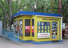 ігрові автомати в Томську