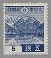 5Sen stamp in 1939.JPG