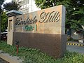 6223Rizal Cainta Roads Buildings Landmarks 15.jpg