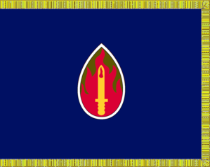 63rd Infantry Division (United States) - Image: 63rd Regional Support Command flag 1968