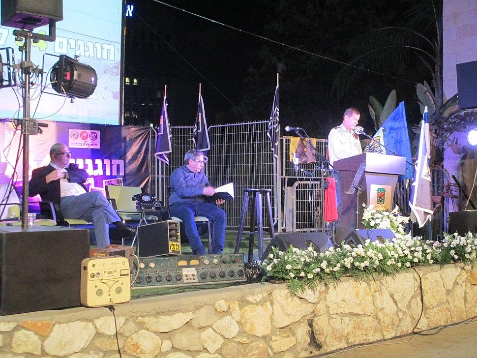 64 years to Galei Tzahal