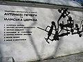 74-101-9101 Chernigiv IMG 8981.jpg