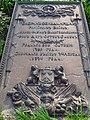 80-382-0292 Могила Фабіана Остен-Сакена.jpg