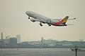 A330-323X(HL7747) depature @HND RJTT (1203632703).jpg