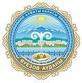 ALA Coat of arms Almaly audany 02.jpg