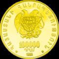 AM 100000 dram Au 1999 Noy a.png