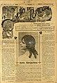 A Canção de Portugal, nº 14, 2 de Julho de 1916, capa.jpg