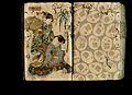 A Country Genji by a Fake Murasaki - Nise Murasaki inaka Genji.ehon.series.volume..cover.testscan.05.jpg