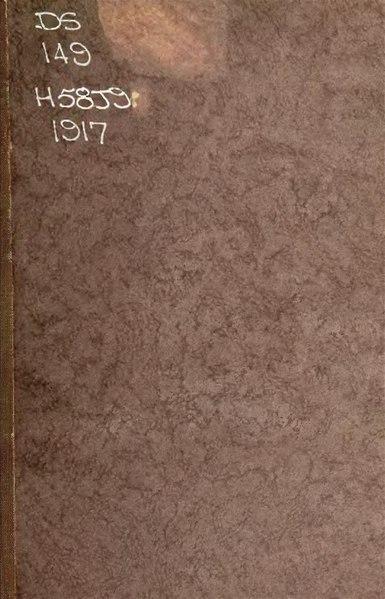 File:A Jewish State 1917.djvu