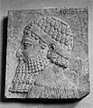 A Mede King relief in Louvre Museum, Paris.jpg